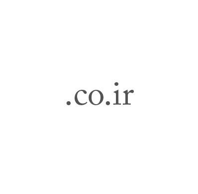 Top-Level-Domain .co.ir